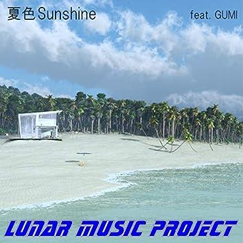 Natsuiro Sunshine (feat. GUMI)
