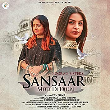 Sansaar Mitti Di Dheri