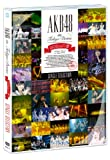 AKB48 in TOKYO DOME~1830mの夢~SINGLE SELECTION DVD