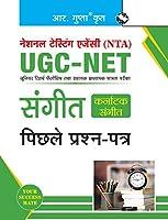 NTA-UGC-NET Sangeet (Karnatak Sangeet) Previous Years' Papers
