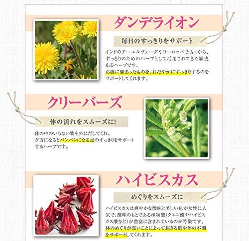 AMOMA(アモーマ)マタニティブレンド2.5g×30ティーバッグ(1袋(2.5g×30ティーバッグ))■ノンカフェイン妊娠中の妊婦さんのためのお茶