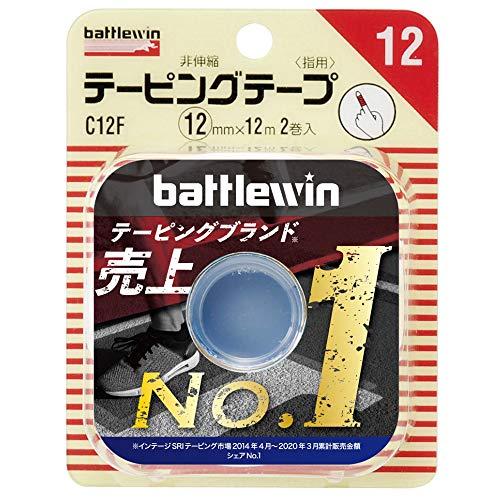 ニチバン バトルウィンテーピングテープ 非伸縮タイプ 12mm幅 12m巻き 2巻入り