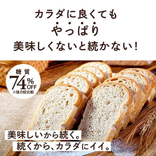 LOHAStyle(ロハスタイル)『低糖質パンミックス粉』