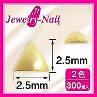 [リトルプリティー]ネイルパーツ Nail Parts スタッズトライアングル 2.5mm 300入 ゴールド 日本製 made in japan