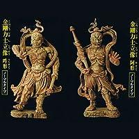 カプセル 和の心 仏像コレクション 2種セット