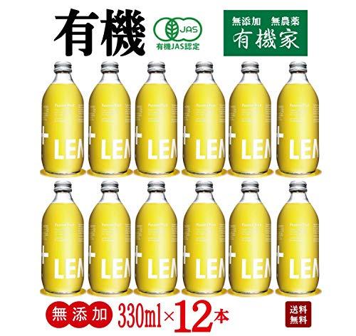 無添加 微炭酸 有機 スパークリング パッションフルーツ エイド 330ml×12本<1ケース箱売り>★ 送料無料 宅配便 ★オーガニックの パッションフルーツ 、 マンゴー果汁 を使った 微炭酸飲料 。有機砂糖を使っていますが、甘さ控えめで、マンゴーの甘