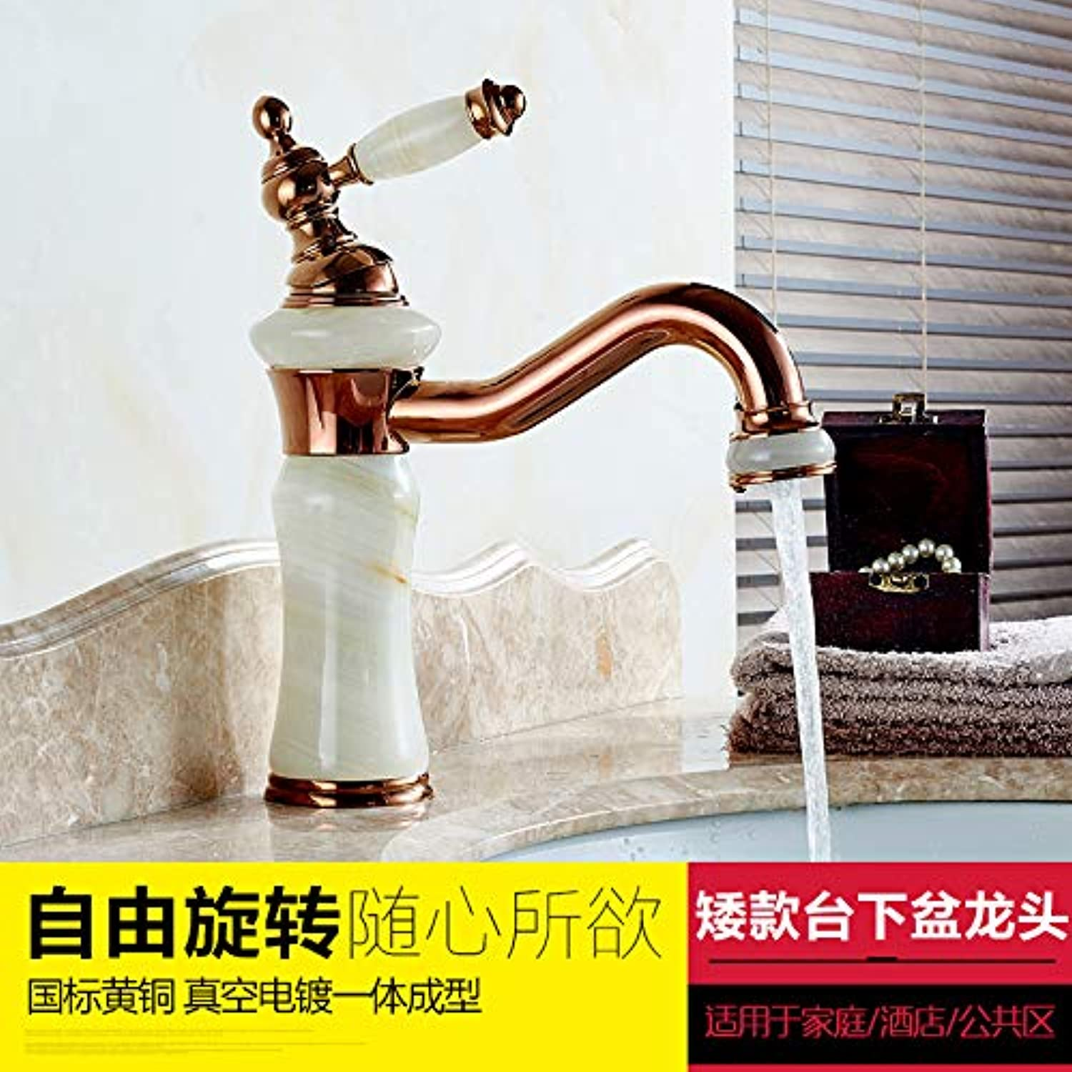 LHbox Basin Mixer Tap Bathroom Sink Faucet Golden Jade faucets basin of hot and cold continental surface basin jade faucets full copper wash basin mixer taps, low-B Commercial Bathroom Sink Taps .