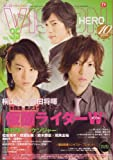 HEROVISION (TOKYO NEWS MOOK 174号)