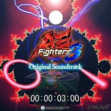 A.E.Fighters3 Original Soundtrack