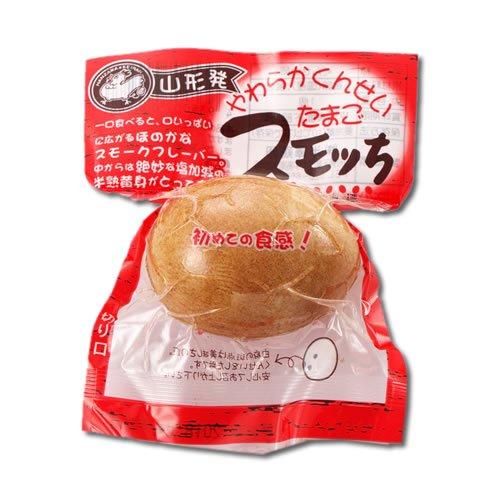 【産地直送】半熟燻製たまご スモッち