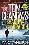 Tom Clancy's Shadow of the Dragon (Jack Ryan) (English Edition)