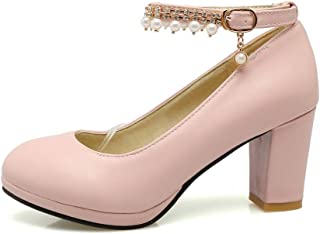 BalaMasa Womens APL12273 Pu Heeled Sandals