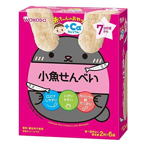 和光堂 赤ちゃんのおやつ 小魚せんべい 2枚×6袋 (7ヶ月頃から)【3個セット】