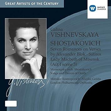 Shostakovich & Mussorgsky: Songs