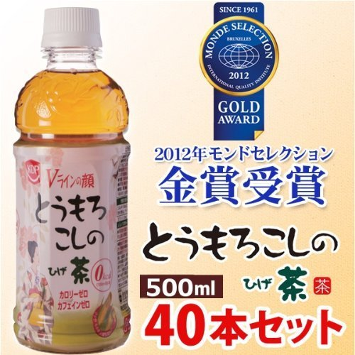 アイリスオーヤマ とうもろこしのひげ茶 340ml×40本 CT-340C [20本・2ケース]