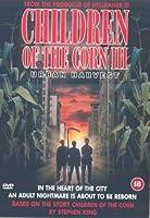 Children of the Corn III [DVD]