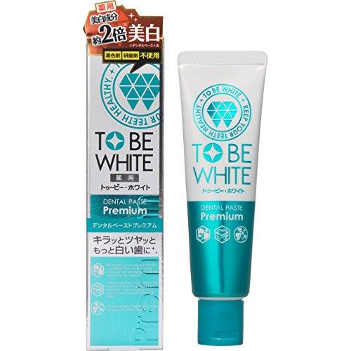 トゥービー・ホワイト 薬用 ホワイトニング ハミガキ粉 プレミアム