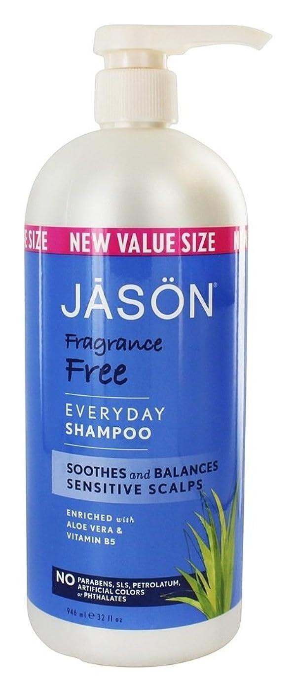シプリーエゴマニアサドルJASON Natural Products - シャンプーの毎日芳香は放す - 32ポンド [並行輸入品]