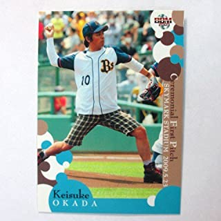 BBM2009「2nd」◆始球式カード◆809岡田圭右/ますだおかだ ≪ベースボールカード≫...