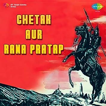 Chetak Aur Rana Pratap (Original Motion Picture Soundtrack)