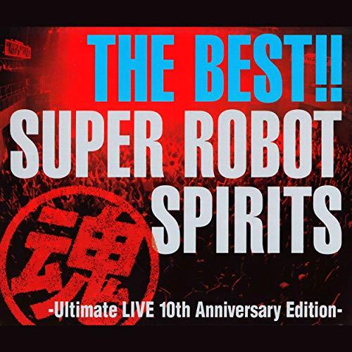 Atsuki Chi Ga Yuuki Ni-robot Genelation Sannka- (Super Robot Taisen F)