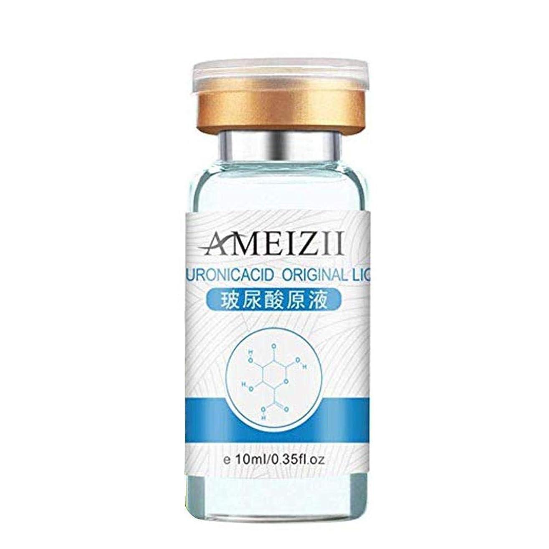 ミリメートル感謝祭キャンベラBETTER YOU (ベター ュー) ヒアルロン酸ストック、美白、保湿、肌の引き締め、オイルコントロール、抗酸化