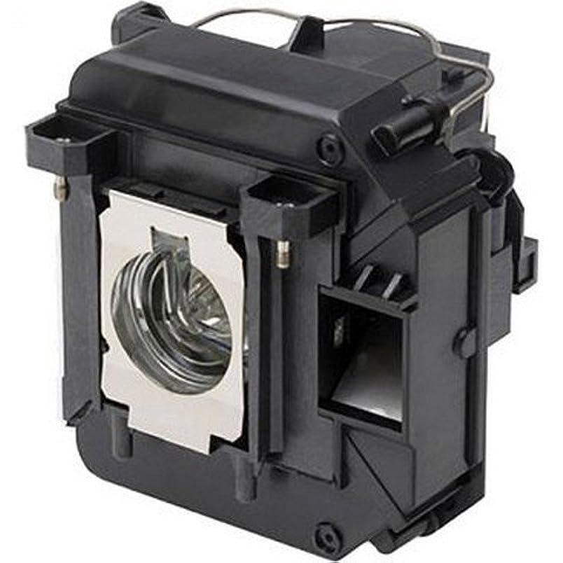 年金受給者明確な数字Epsonプロジェクターランプelp-lp66