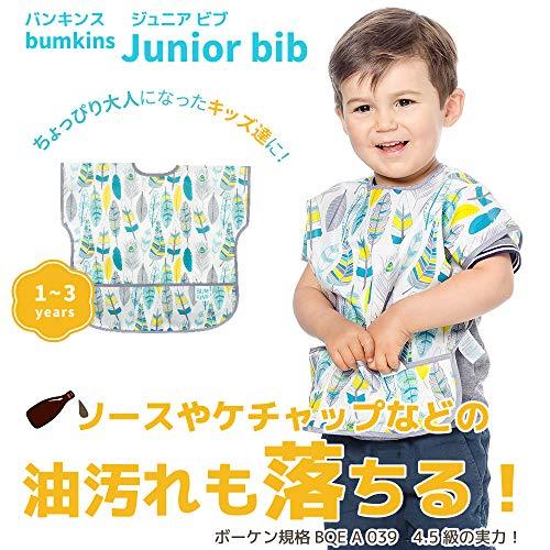 Bumkins 油が落ちるジュニアビブ 日本正規品 Feathers ホワイト U-104