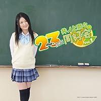 ラジオCD「井ノ上奈々の2~3次元同好会」Vol.1