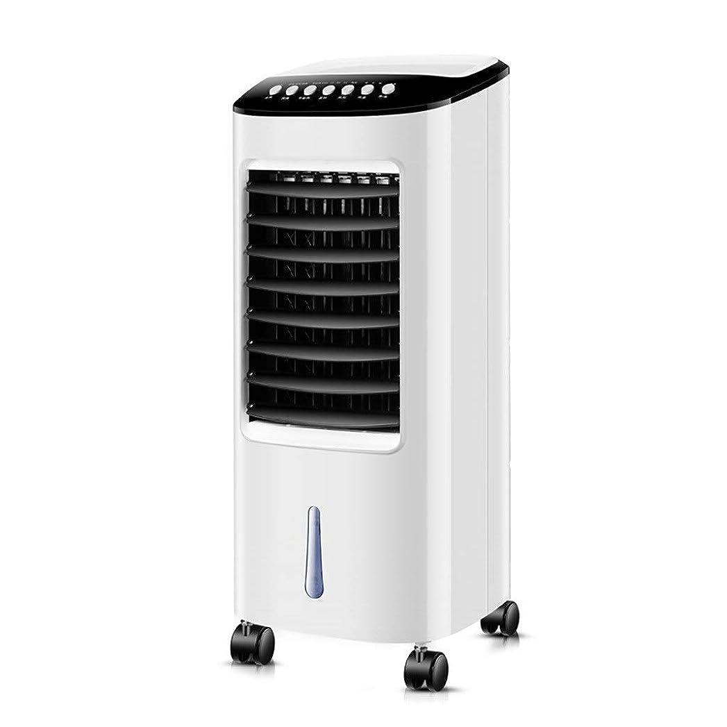 浜辺皮はぁスリム扇風機 エアコンモバイルホームリモコン、ポータブル3イン1エアクーラー暖房加湿器清浄機、白30×33×74センチ