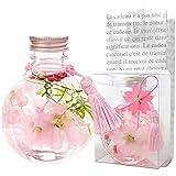 花まりか 桜 ハーバリウム S 誕生日 母の日 花 ギフト プレゼント 贈り物 コロン型