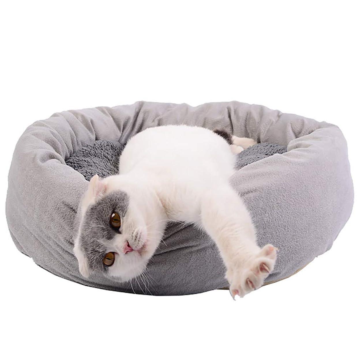 開示するフェザーポーク猫と小型犬用のデラックスペットベッド柔らかいクッションラウンドまたは楕円形のドーナツの入れ子になった洞窟ベッドを備えたカドラー直径55cmの猫と小型犬用のペット猫用ベッド、グレー