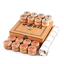 Chinese Chess Set Xiangqi Travel Game Set with Wooden Box and Leather Chessboard