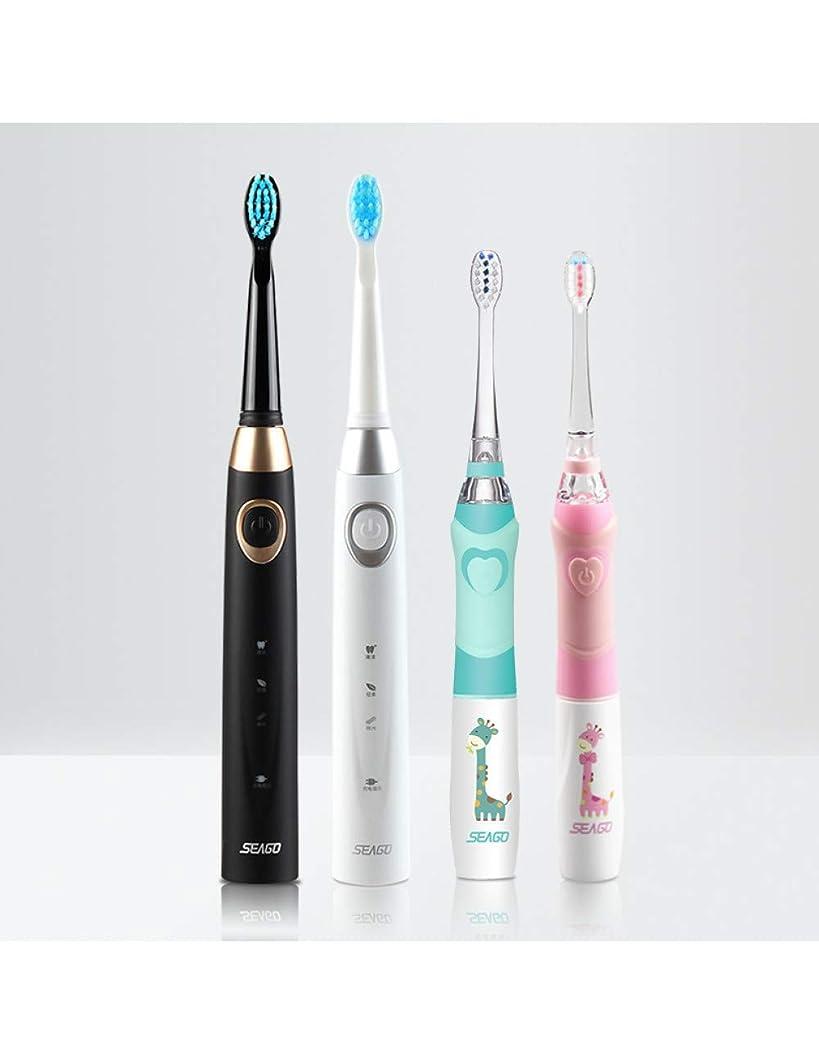 下感謝しているサバント電動歯ブラシファミリーセット防水充電式電子歯ブラシ自動歯ブラシセット歯科クリーニング、C