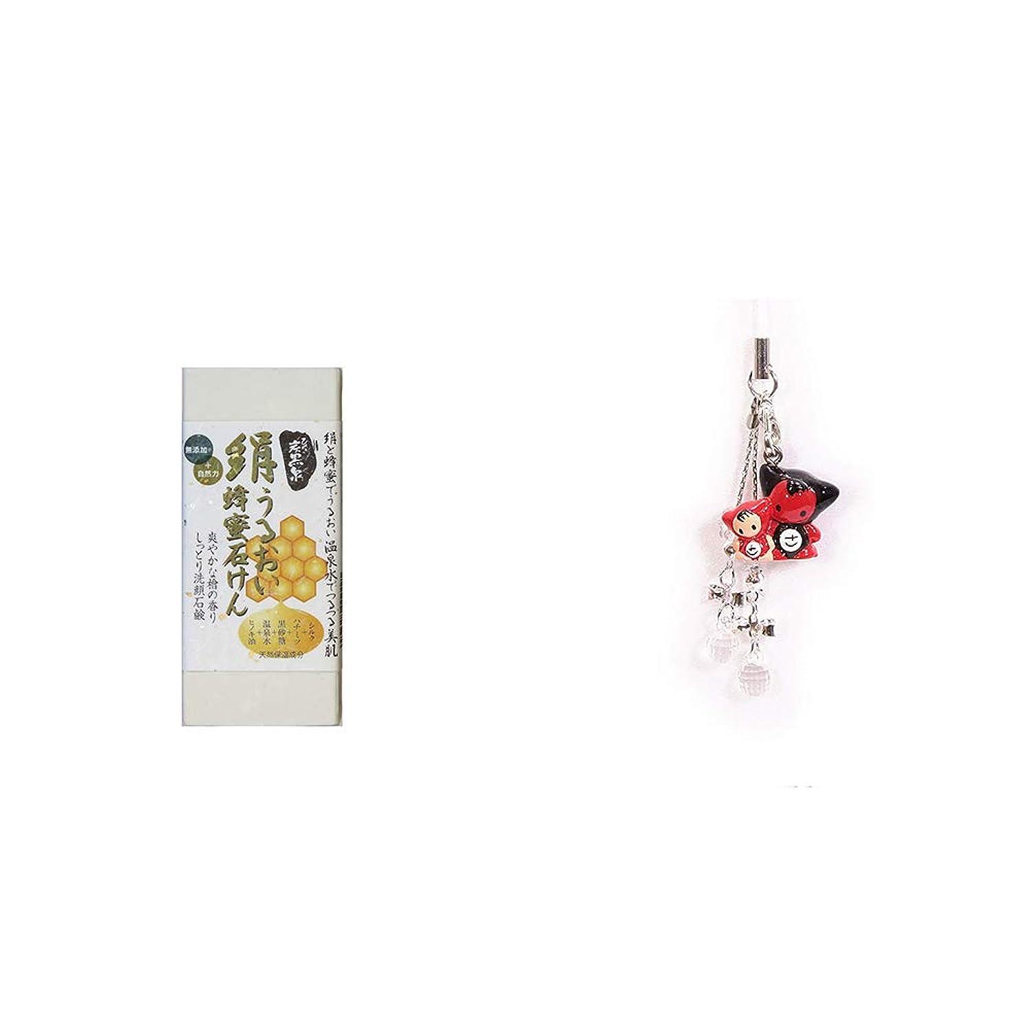 踊り子リス細分化する[2点セット] ひのき炭黒泉 絹うるおい蜂蜜石けん(75g×2)?さるぼぼペアビーズストラップ 【クリア】/縁結び?魔除け//
