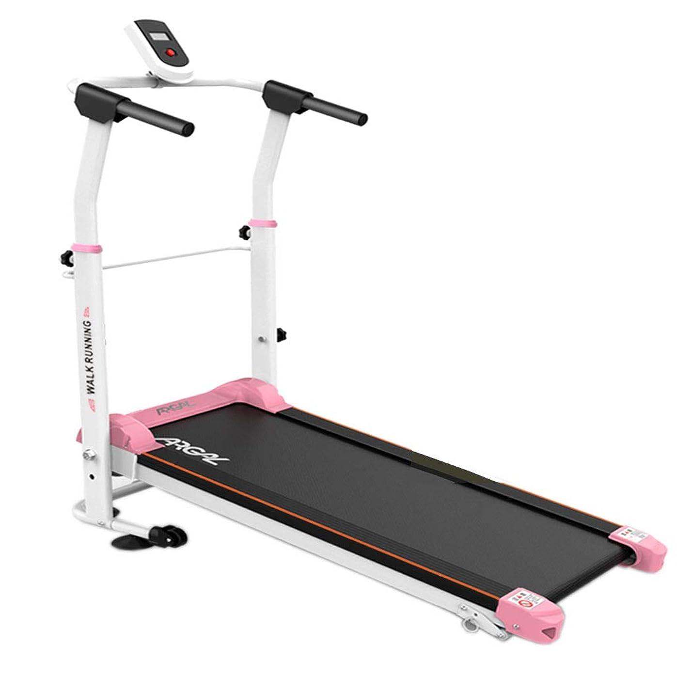 電話する一生アルカトラズ島ウォーキング?ランニングマシーン トレッドミルフォールディング機械トレッドミル多機能家庭用ミニ減量トレッドミルフィットネス機器 (Color : Pink, Size : 120*45*130cm)