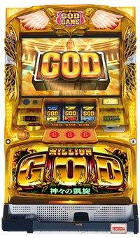 ミリオンゴッド-神々の凱旋- [家庭用|中古パチスロ実機 コイン不要機セット]家庭用 中古スロット