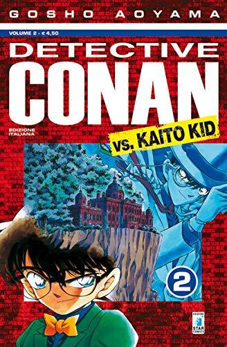Detective Conan vs Kaito kid: 2