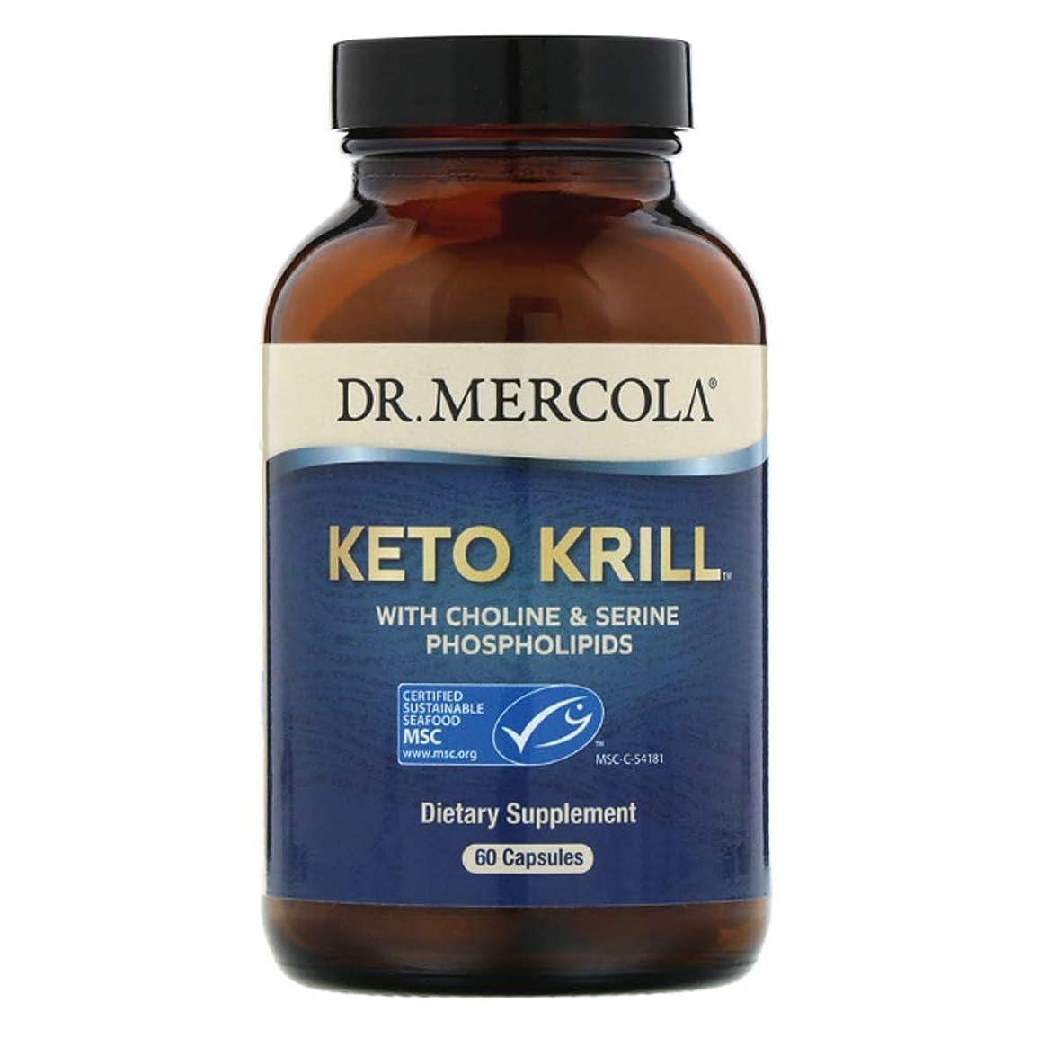 情緒的体操他のバンドでDr Mercola ケトオキアミ コリン セリンリン脂質配合 カプセル 60粒 【アメリカ直送】