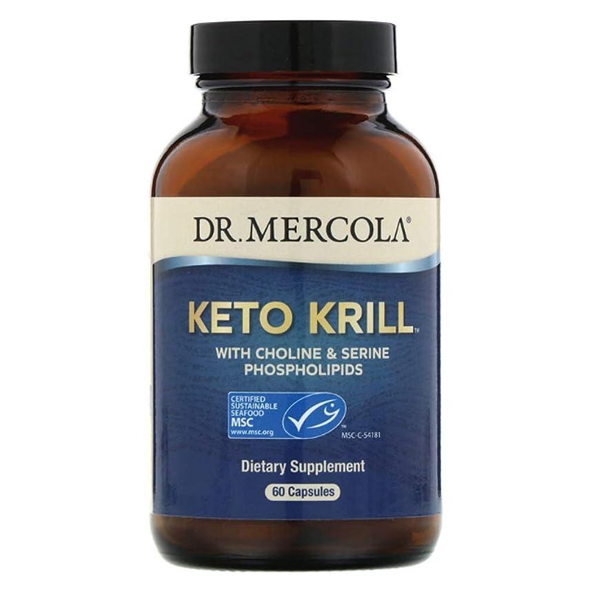 軌道いう思慮深いDr Mercola ケトオキアミ コリン セリンリン脂質配合 カプセル 60粒 【アメリカ直送】