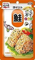 永谷園 彩りごはん 混ぜ込み 鮭 30g