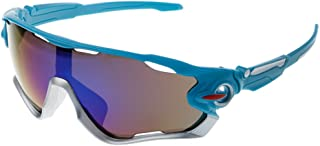 KINGROCK Youth Sport Sunglasses for Men Polarized UV Protection Cycling Big Explosion-proof Goggles Head