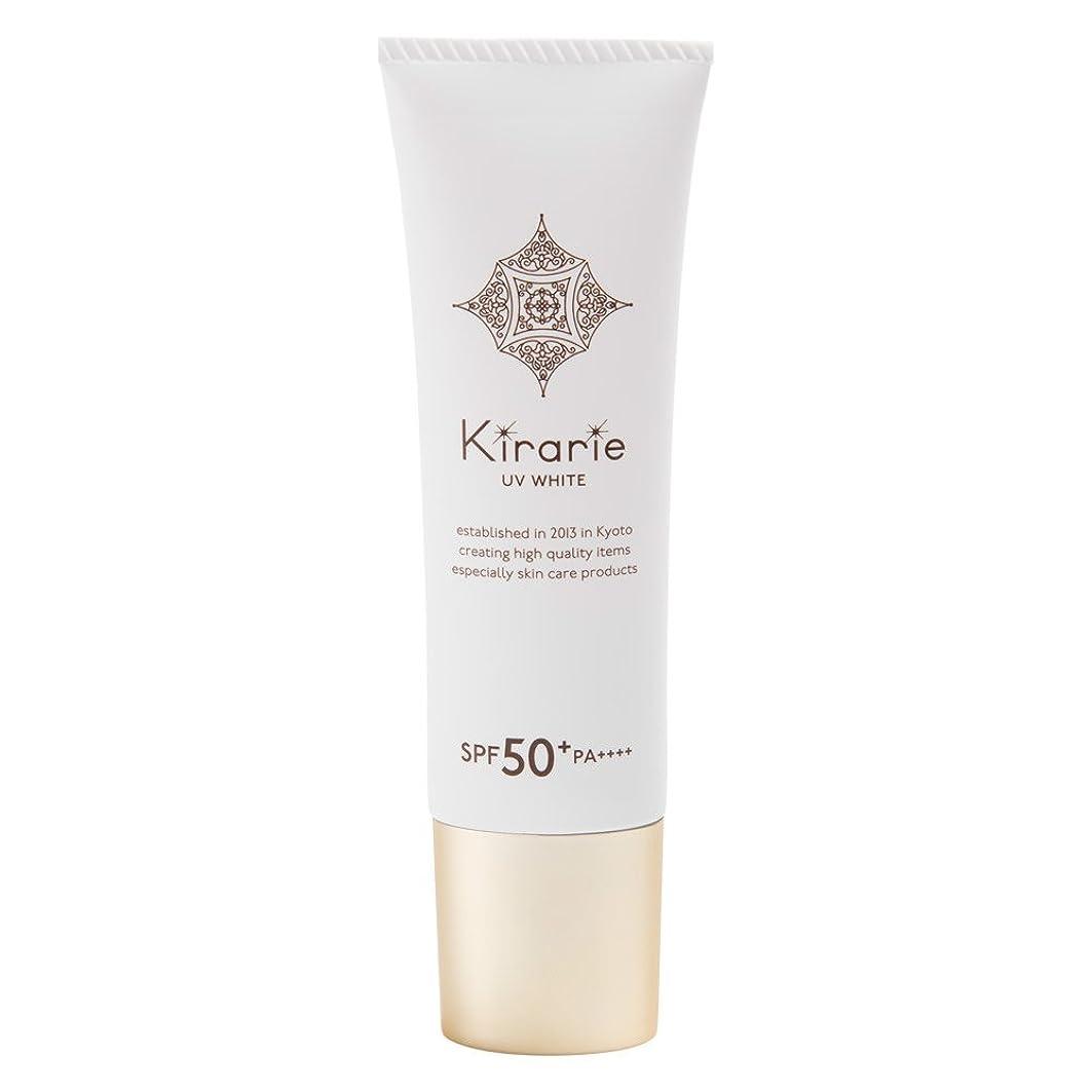 テンポ書き出す訴えるキラリエUVホワイト 25g 日焼け止めクリーム SPF50+プラス PA++++ フォープラス 医薬部外品 薬用美白UVクリーム 化粧下地