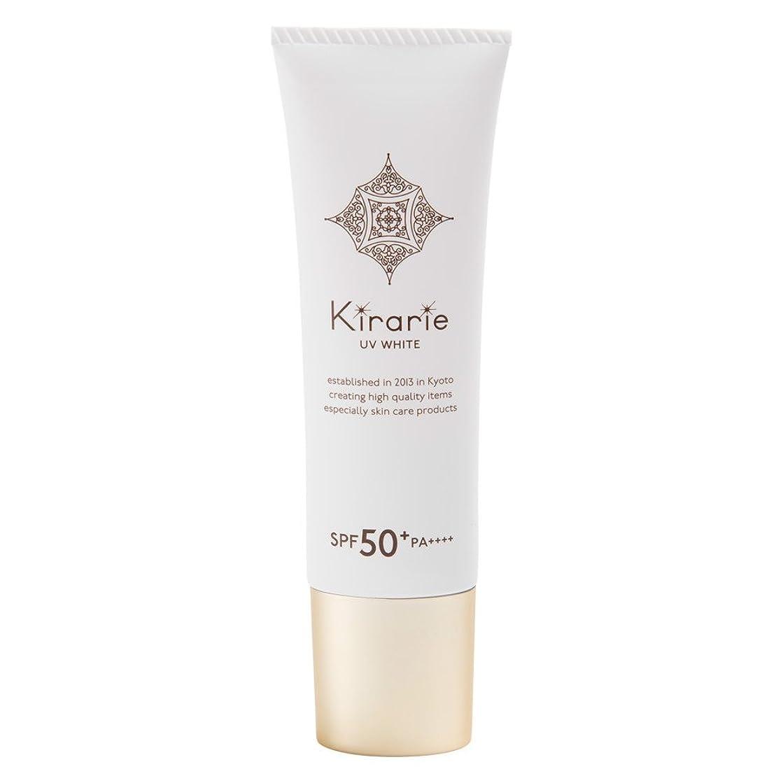 喜び該当するヨーロッパキラリエUVホワイト 25g 日焼け止めクリーム SPF50+プラス PA++++ フォープラス 医薬部外品 薬用美白UVクリーム 化粧下地