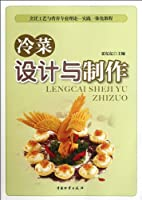 Cold Dish Design And Production (Chinese Edition)