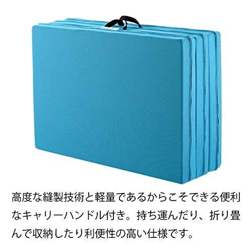 マニフレックス三つ折りマットレス高反発メッシュ・ウィングミッドブルーシングル【10年保証】【外して洗える側地】※コンパクトなロール圧縮梱包