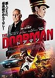 ドアマン[DVD]