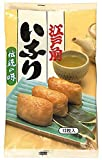 Yamato Aji Inari Bolsita de Tofu Frito para Rellenar con Arroz - 220 gr
