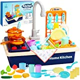 Cheffun Kids Play Kitchen Sink Toys - Pretend Play Automatic Faucet Recycling Water Dish Rack...