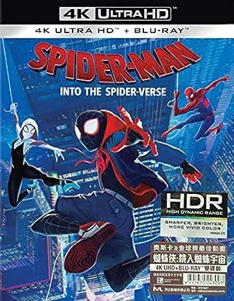 Spider-man: Into the Spider-Verse (4K UHD + Blu-Ray) (Hong Kong Version / English Language. Mandarin & Cantonese Dubbed) 蜘蛛俠: 跳入蜘蛛宇宙